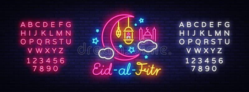 在现代趋向样式的Eid AlFitr欢乐卡片设计模板 的霓虹样式,伊斯兰教和阿拉伯背景 皇族释放例证