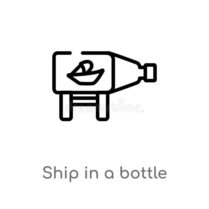 在瓶传染媒介象的概述船 E E 库存例证