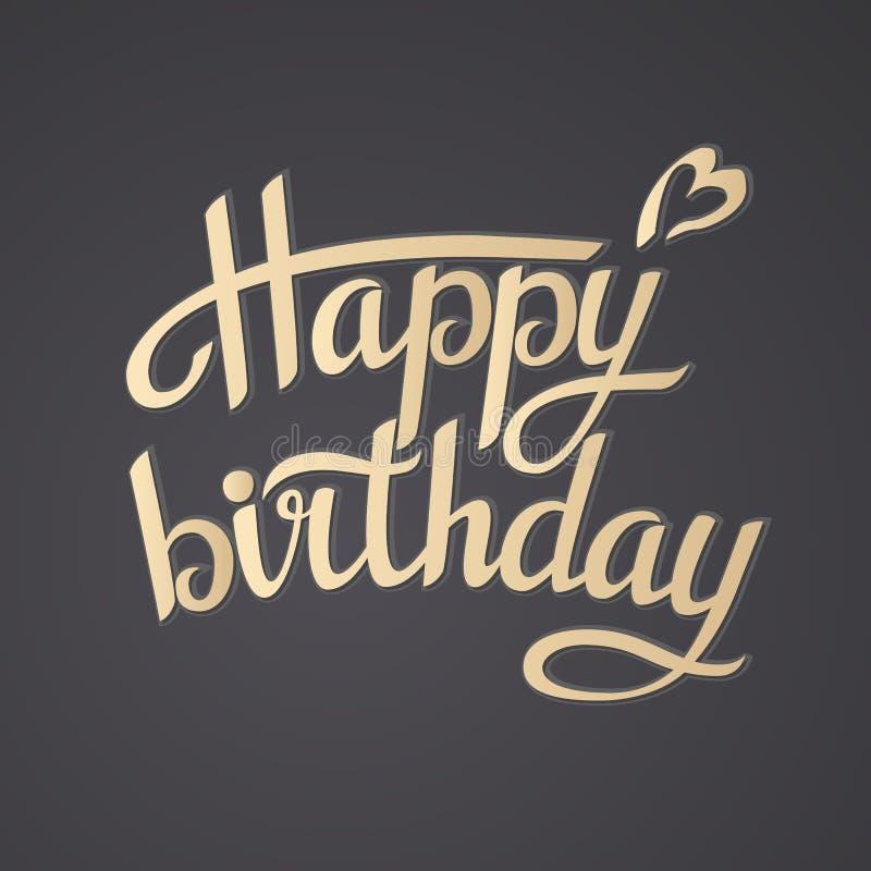 在生日快乐上写字 库存例证