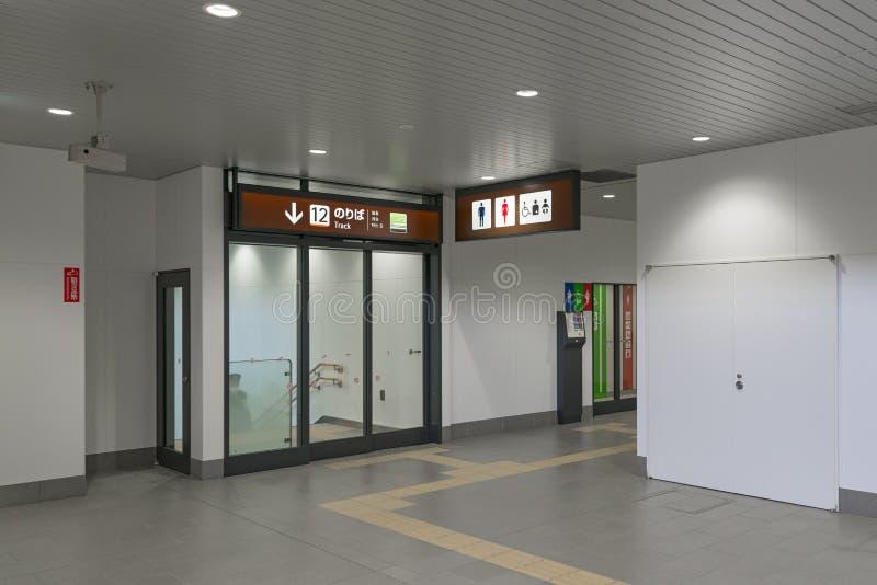 在申英澈函馆Hokuto驻地的洗手间和轨道门 库存照片