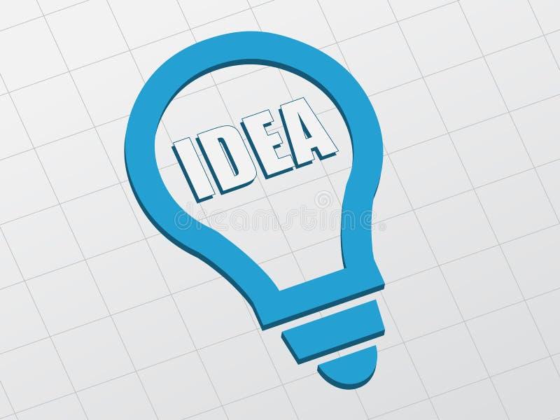 在电灯泡标志,平的设计的想法 向量例证