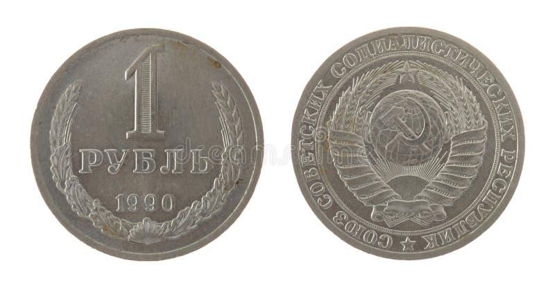 在白色查出的老苏联卢布硬币 免版税库存图片