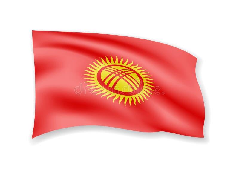 在白色的挥动的吉尔吉斯斯坦旗子 E 库存例证