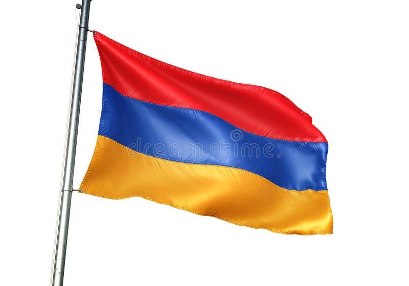 在白色背景现实3d例证隔绝的亚美尼亚全国沙文主义情绪 库存例证