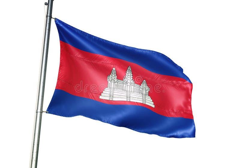 在白色背景现实3d例证隔绝的柬埔寨全国沙文主义情绪 向量例证