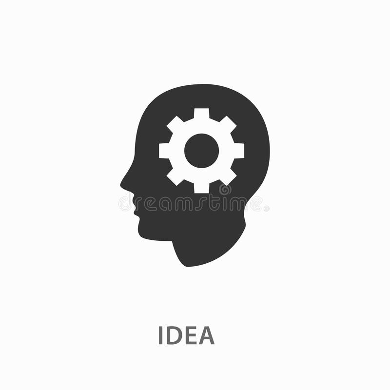 在白色背景的创造性的脑子象 向量例证