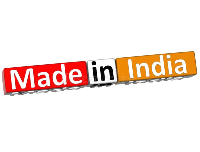 在白色背景的印度制造的3D 皇族释放例证