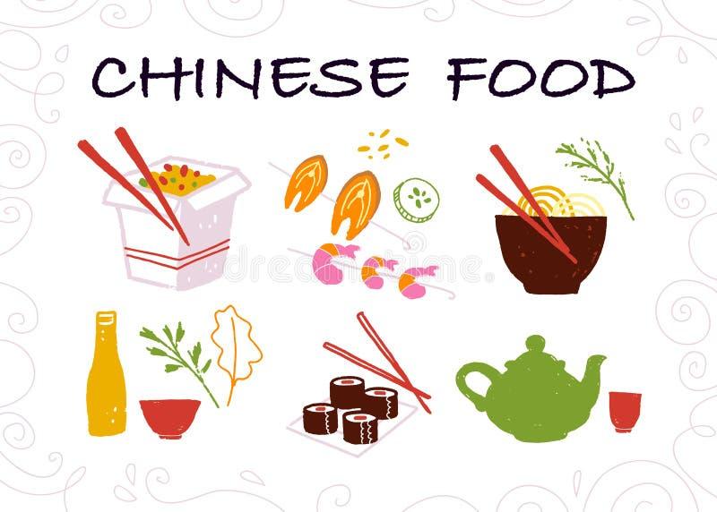 在白色背景隔绝的手拉的中国菜项目的传染媒介汇集 皇族释放例证