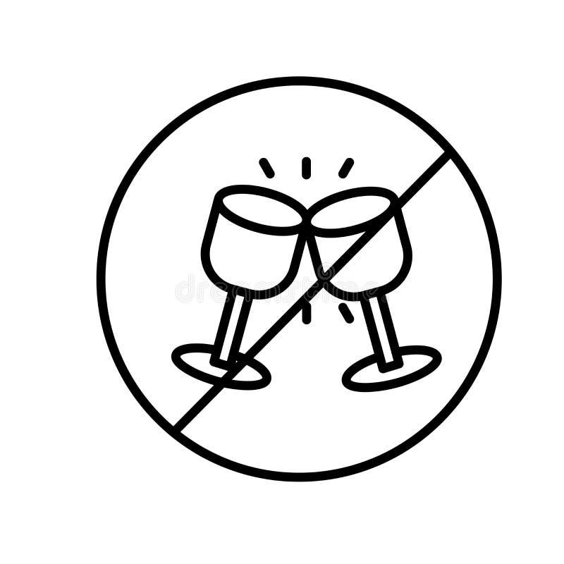 在白色背景隔绝的饮料象传染媒介,没有饮料不签字,稀薄的线在概述样式的设计元素 皇族释放例证