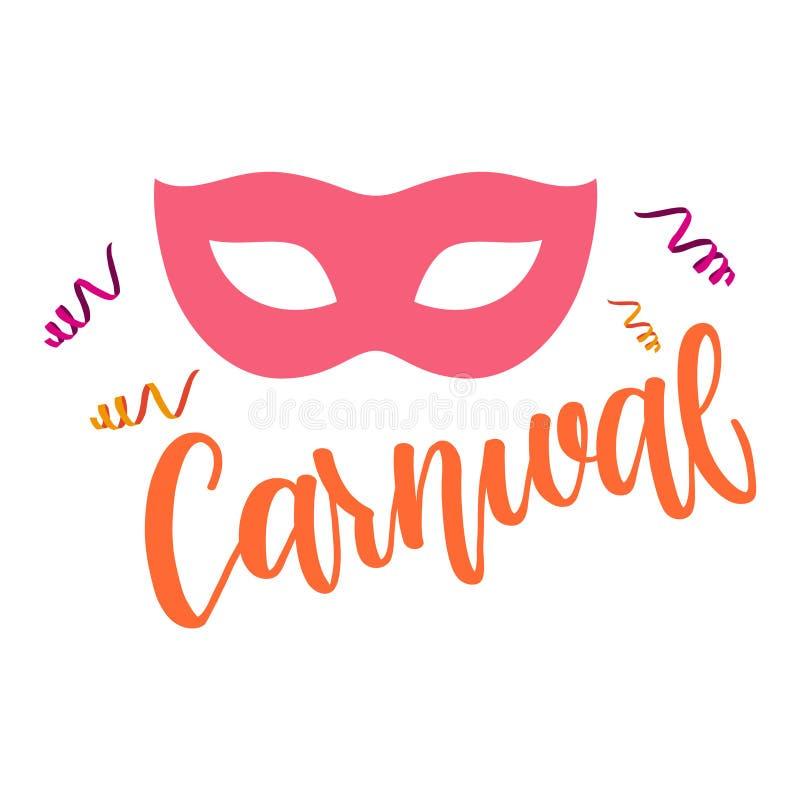 在白色背景隔绝的Carnaval多色面具背景 现代的概念 皇族释放例证