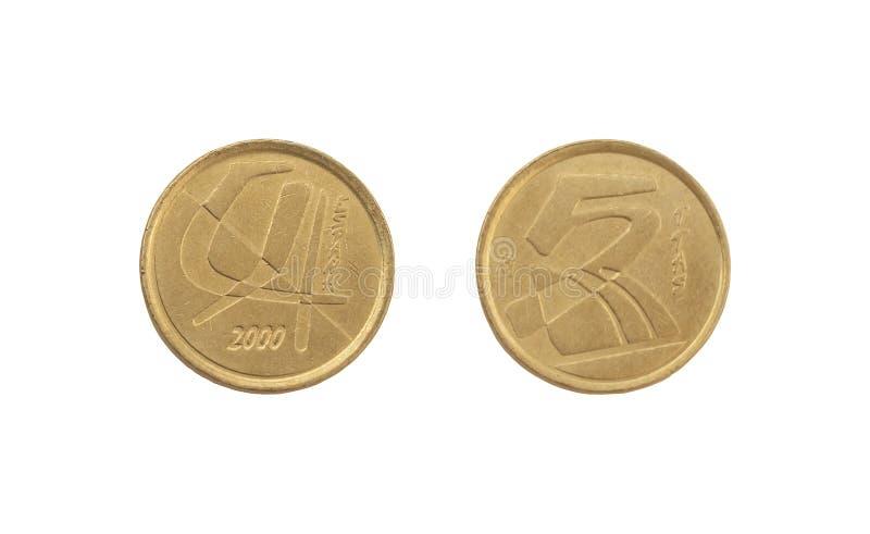 在白色背景隔绝的5比塞塔硬币 免版税库存图片