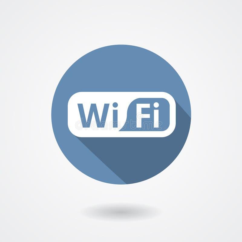 在白色背景隔绝的Wi-Fi象 向量例证