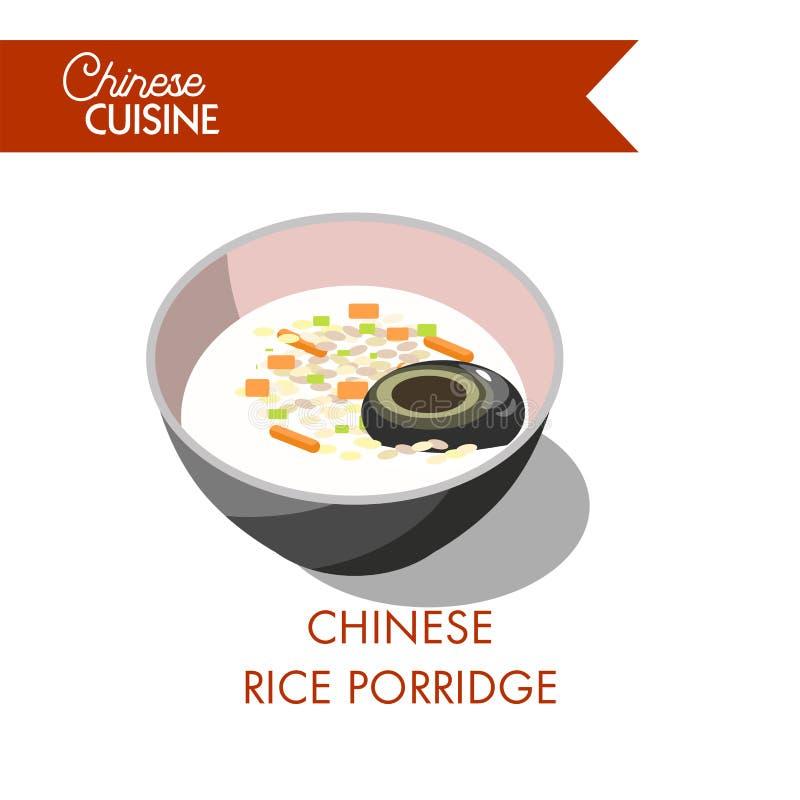 在白色隔绝的碗的中国米粥 鞠躬稀饭 皇族释放例证