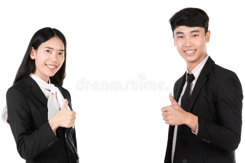 在白色backgound隔绝的小组亚裔商人 库存照片
