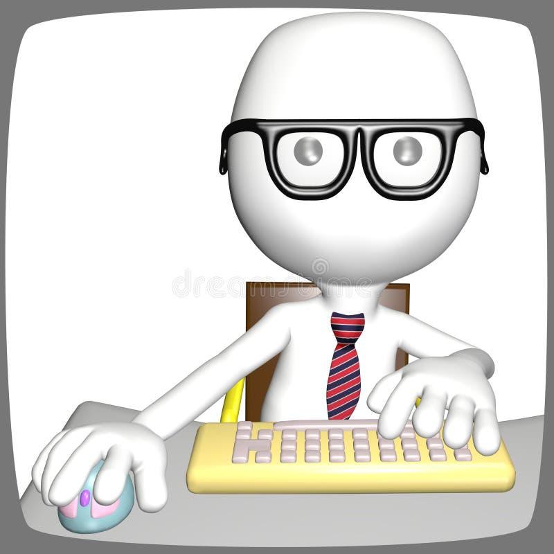 在监控程序聪明的用户年轻人里面的&# 库存例证