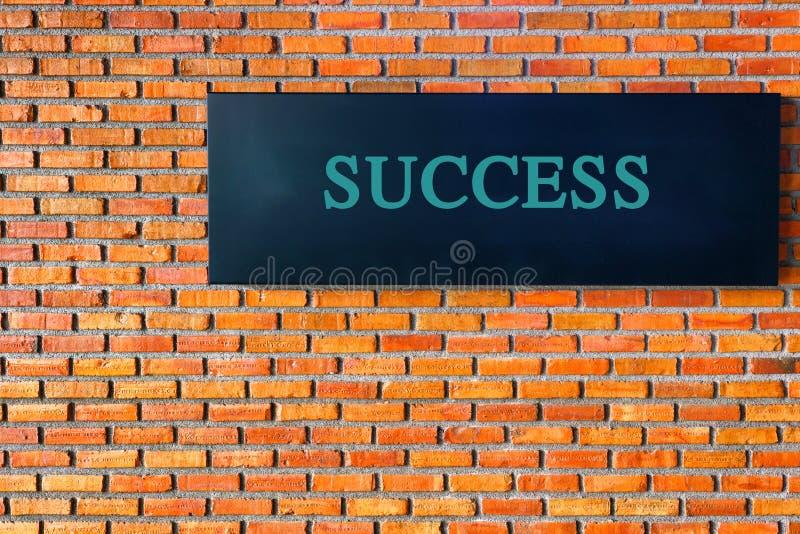 在砖墙上的成功文本 库存图片