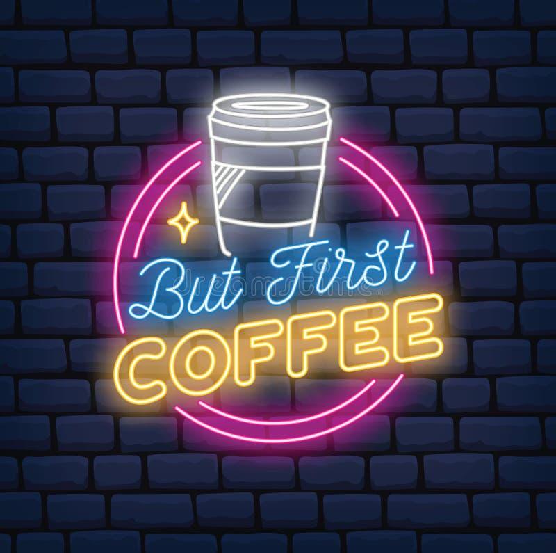 在砖背景的咖啡馆霓虹灯广告 库存例证