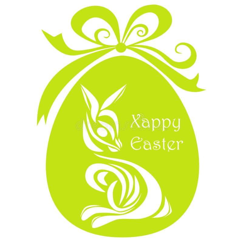 在礼物鸡蛋的复活节兔子 向量例证