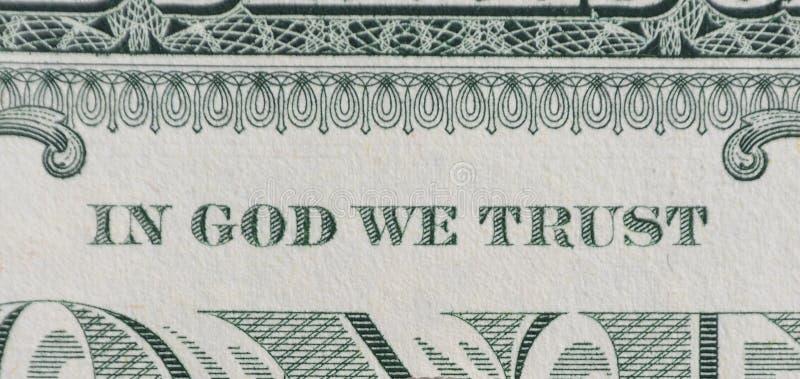 在神我们信任 库存图片