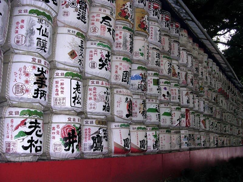 在神道圣地的缘故桶在日本 免版税库存图片