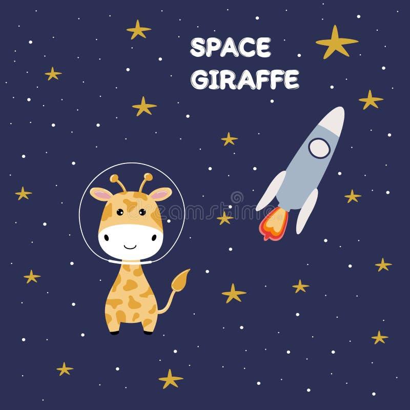 在空间的逗人喜爱的滑稽的长颈鹿 向量例证