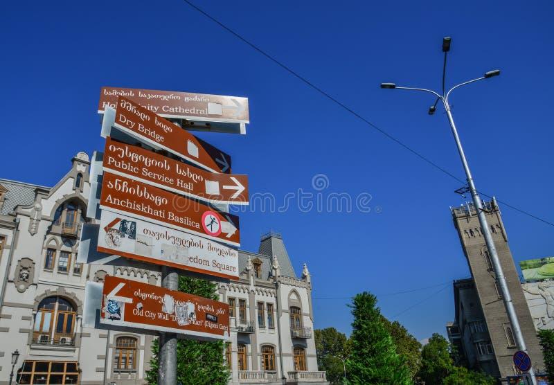 在第比利斯,乔治亚老镇的信息  库存照片