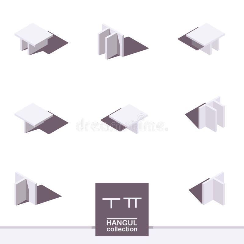 在等量样式的韩国字母表hangeul 3d lettes U和Yu有阴影的在白色背景 皇族释放例证