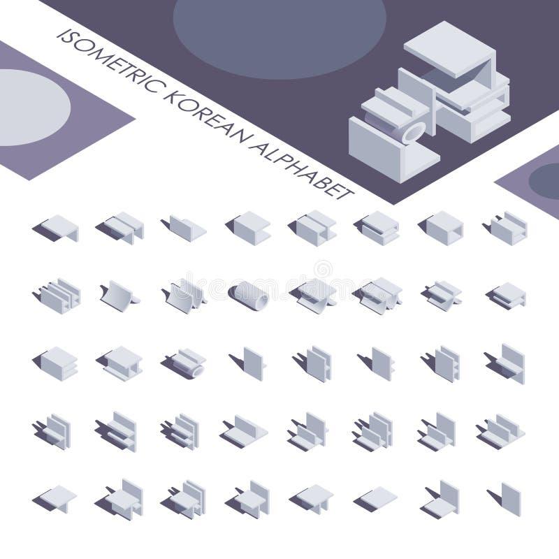 在等量顶视图节略的韩国字母表韩语 蓝色树荫,阴影,隔绝在白色背景 库存例证