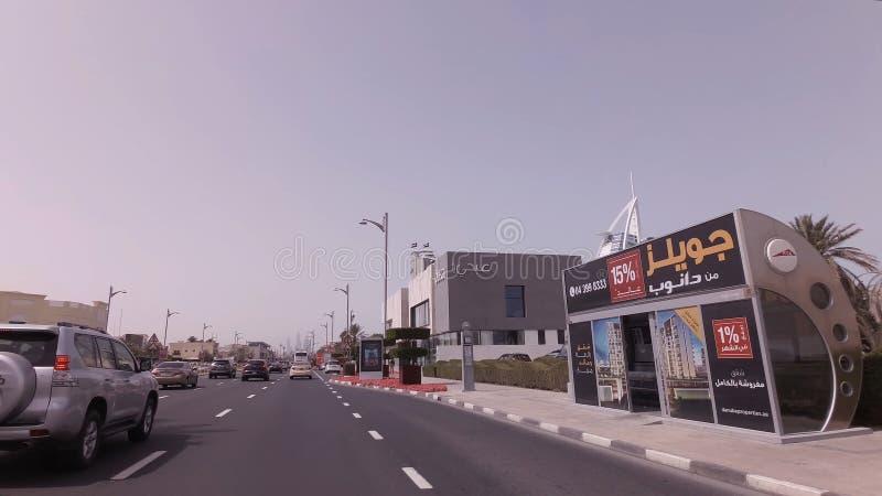 在精华区域卓美亚奢华酒店集团的汽车旅行在迪拜 库存照片