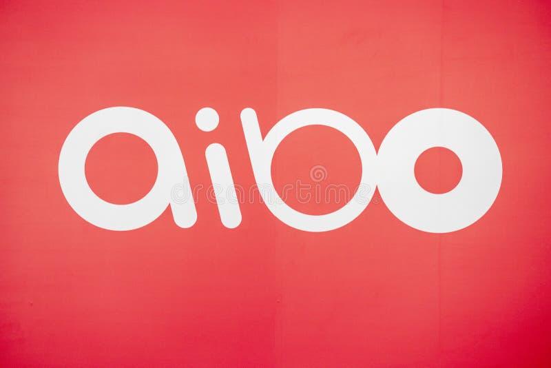 在索尼商展的AIBO商标2019年 库存图片