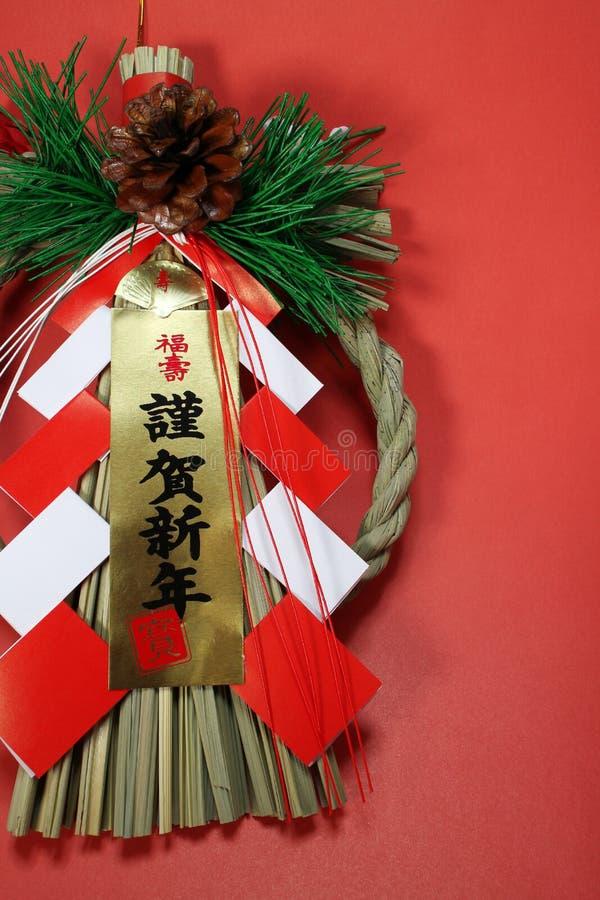 在红色的日本新年秸杆绳索装饰 库存照片