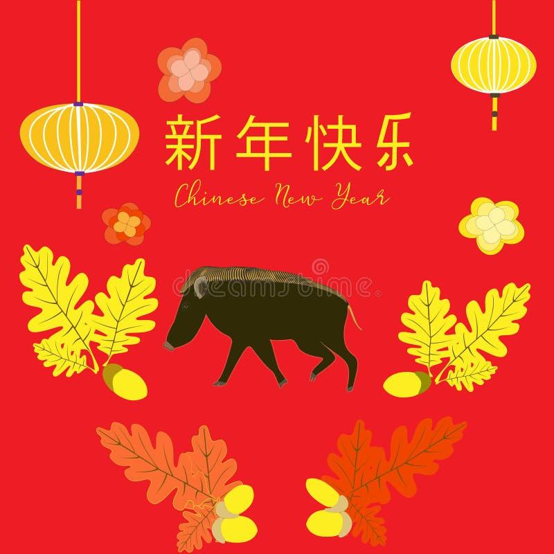 在红色背景的农历新年标志 库存例证