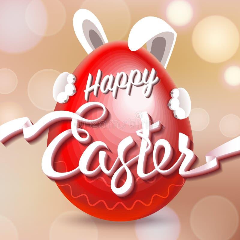 在红色鸡蛋的愉快的复活节标志 皇族释放例证