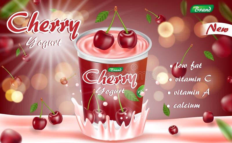 在红色bokeh背景隔绝的樱桃酸奶 酸奶容器包裹广告 3d现实成熟樱桃传染媒介 库存例证