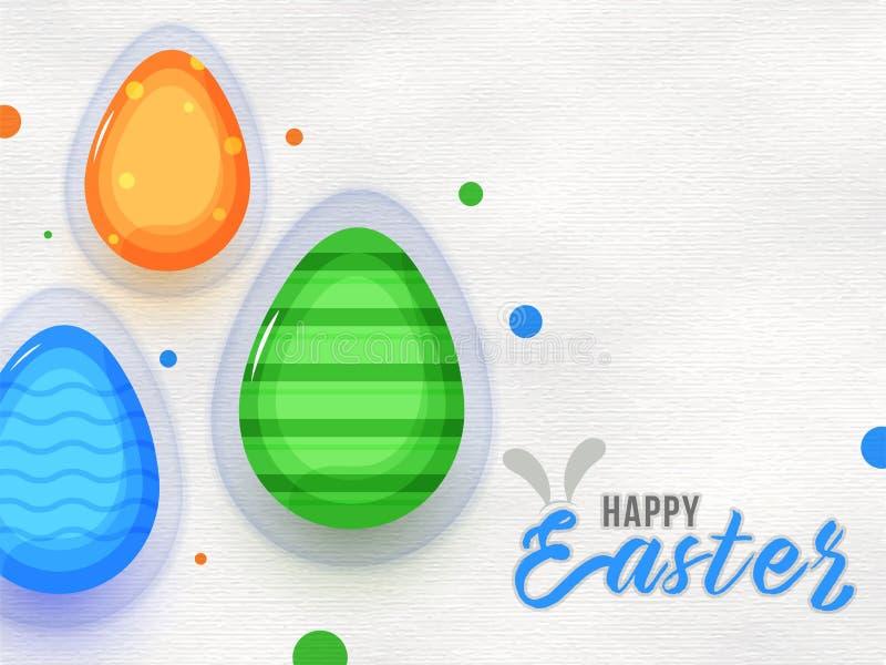 在纸纹理背景的光滑的五颜六色的鸡蛋愉快的复活节庆祝的 库存例证