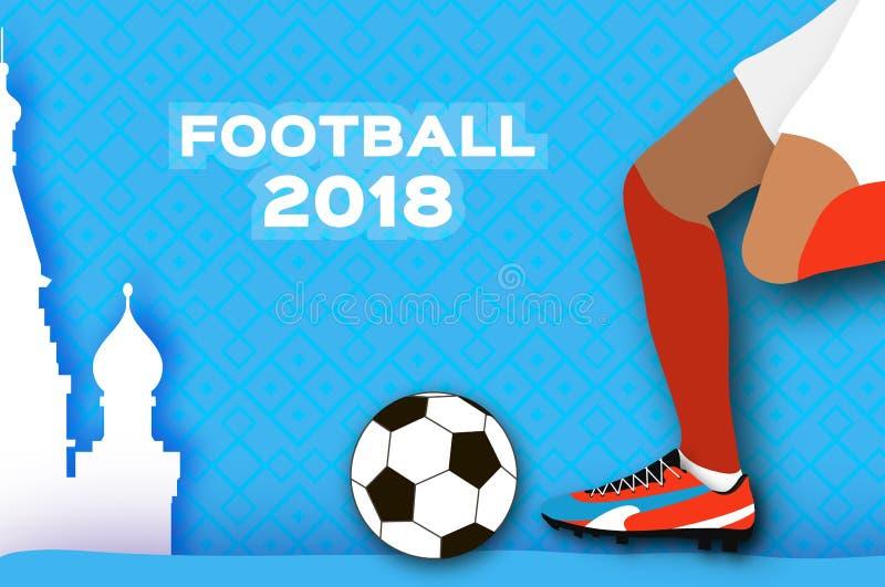 在纸裁减样式的橄榄球2018年 Origami在蓝色的世界冠军 橄榄球杯子 足球起动 俄国结构 向量例证
