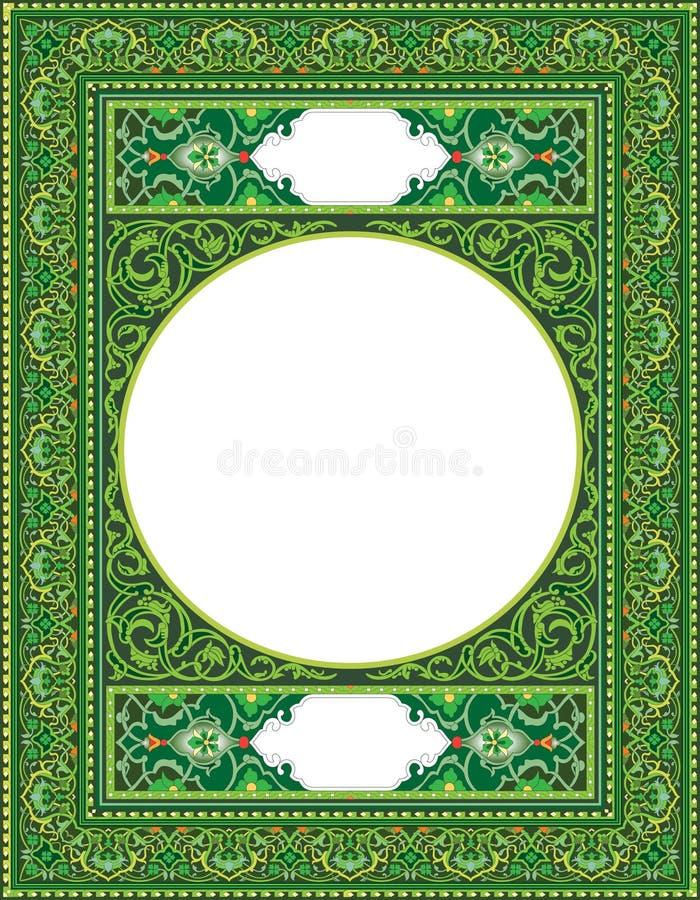 在绿色的伊斯兰教的艺术边界里面祈祷书盖子的 向量例证