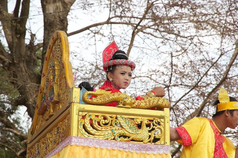 Download 在缅甸的Novitiation仪式 图库摄影片. 图片 包括有 仪式, 整理, 的btu, 缅甸, 聚会所 - 59111242
