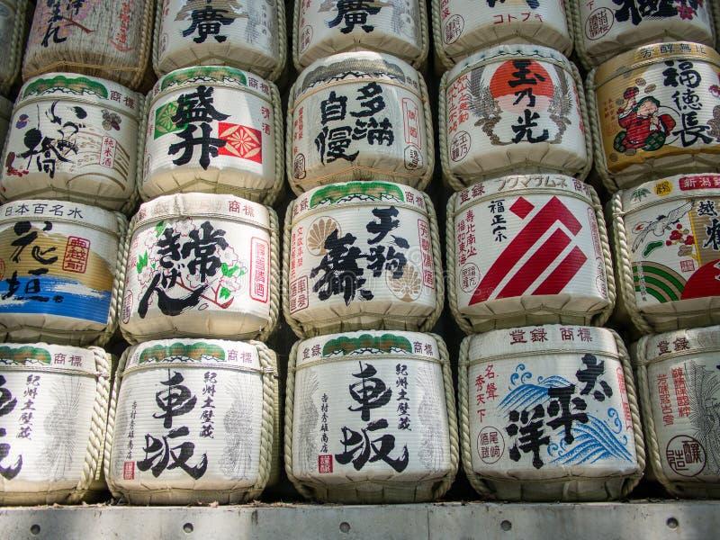 """在美济礁JingÅ """"Srine,东京,日本的缘故桶 图库摄影"""