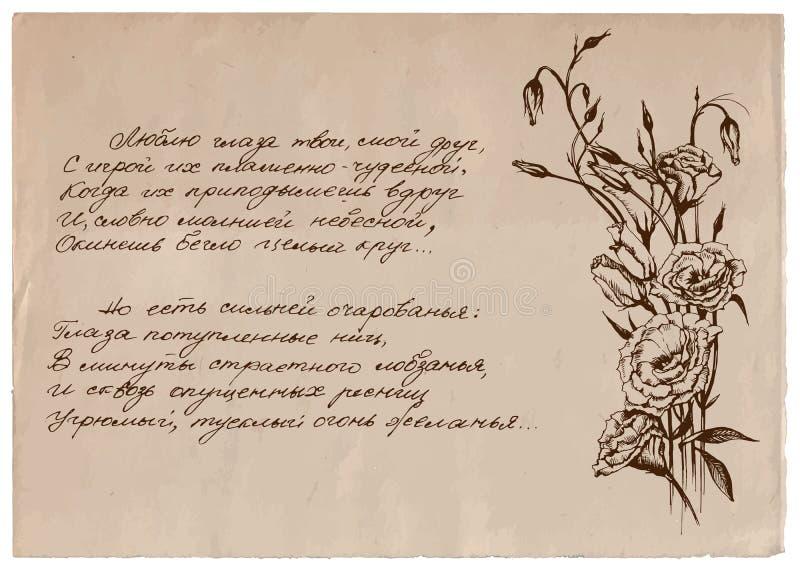 在老纸背景的手写的俄国诗与图画 皇族释放例证