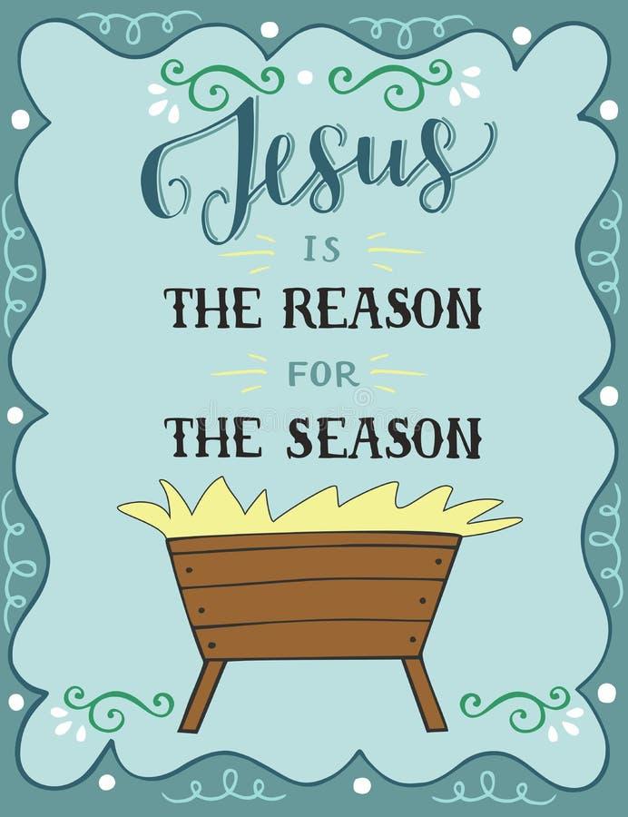 在耶稣上写字的圣诞节是季节的原因与饲槽 皇族释放例证