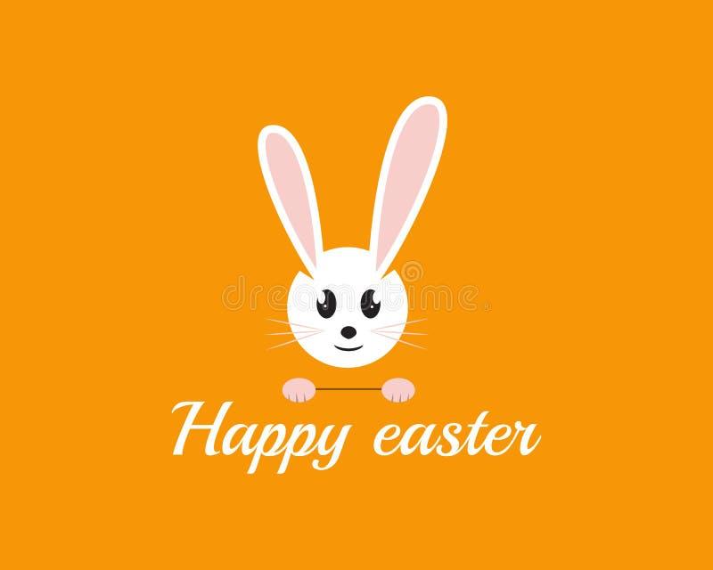 在背景传染媒介的愉快的复活节兔子 库存例证