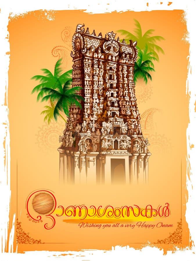 在背景的Meenakshi寺庙南印度喀拉拉的愉快的Onam节日的 向量例证