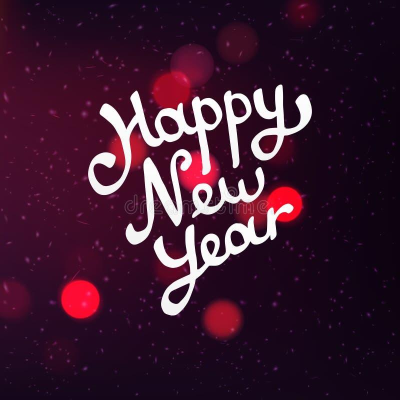 在背景红色bokeh隔绝的储蓄传染媒介例证新年快乐书法 城市的光在夜和落里 皇族释放例证