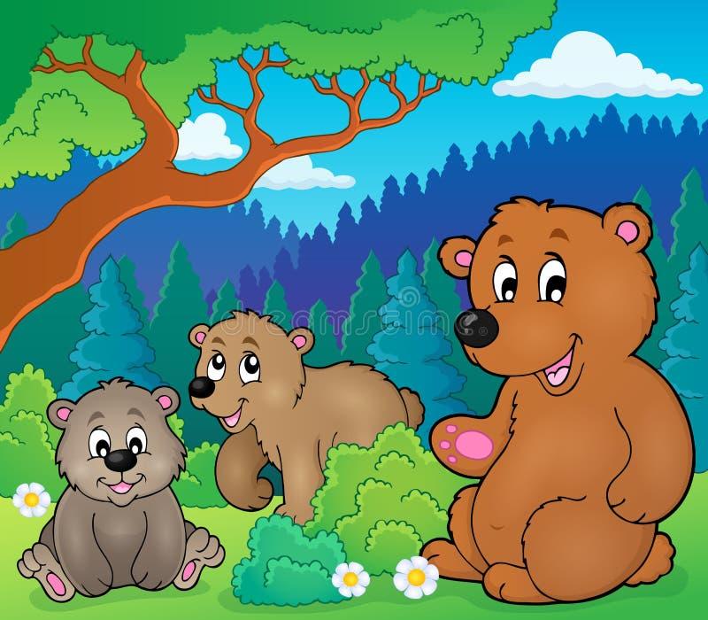 在自然题材图象1的熊 向量例证