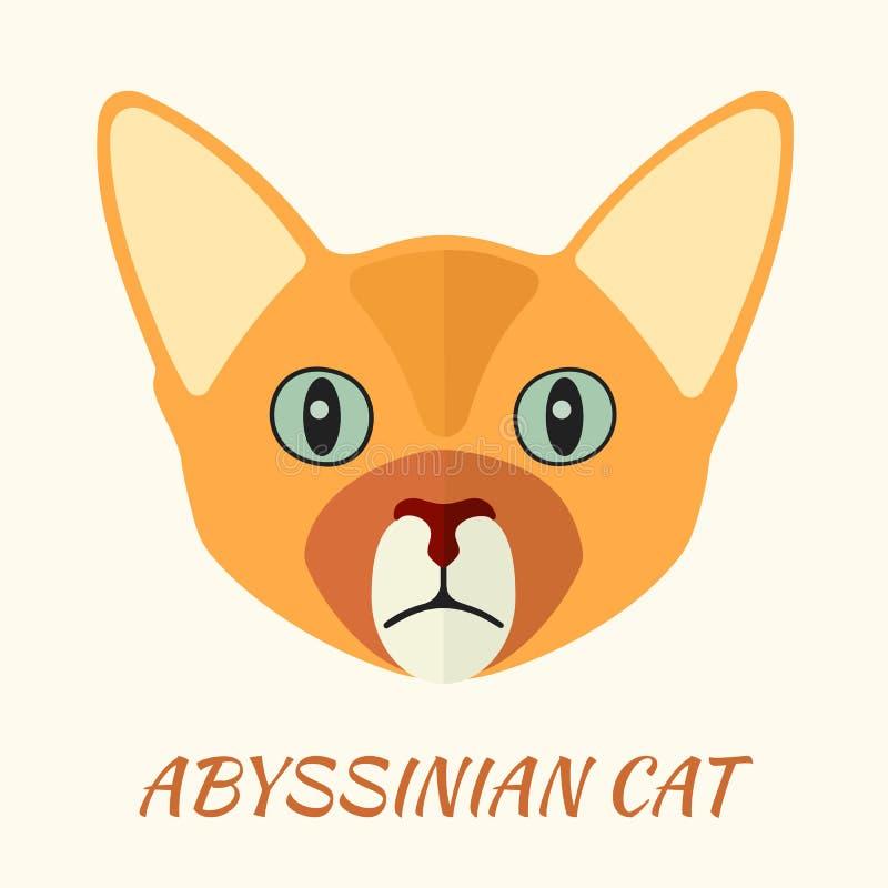 在舱内甲板的埃塞俄比亚纯血统猫画象传染媒介例证 皇族释放例证