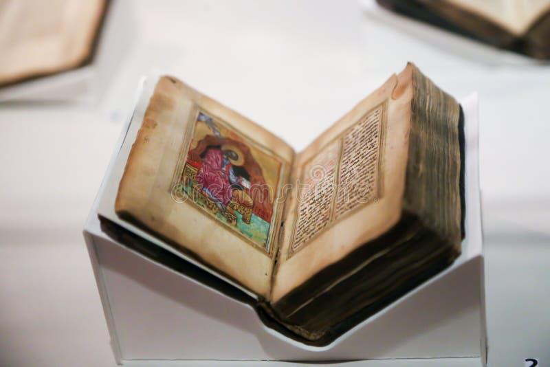在英王乔治一世至三世时期国家博物馆-第比利斯的圣经 图库摄影