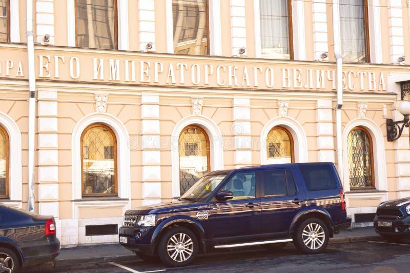 在莫斯科安置Pyotr Smirnoff皇家家庭和他的皇家陛下俄国沙皇时代的太子谢尔盖Alexandrovich的供应商 库存照片