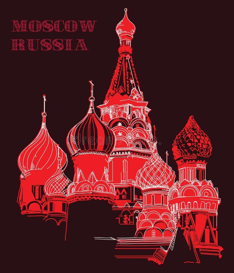 在莫斯科导航与圣徒蓬蒿大教堂的五颜六色的图象 向量例证