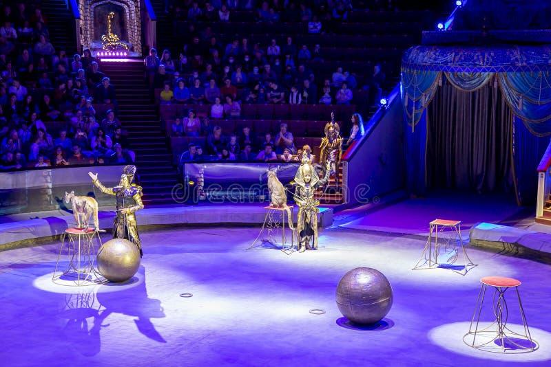 在莫斯科状态马戏大莫斯科马戏的介绍展示在Vernadskogo Prospekt,俄罗斯 库存照片